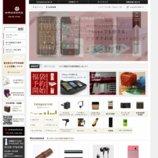 amadana Online Store