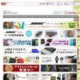 楽天市場 ANDmarket online store