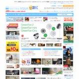 楽天市場 select+shop AQUA(セレクトショップ アクア)