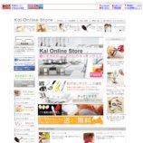 楽天市場 Kai Online Store