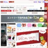 楽天市場 Sincere Inc Store