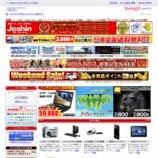 Yahoo! ショッピング Joshin web