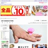 Yahoo! ショッピング  アントデザインストア