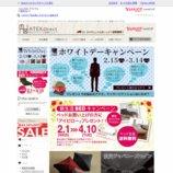 Yahoo! ショッピング  アテックスダイレクト