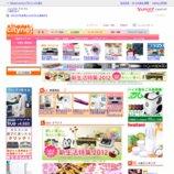 Yahoo! ショッピング シティネット