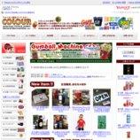 Yahoo! ショッピング アメリカン雑貨COLOUR