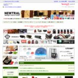 Yahoo! ショッピング デザイン雑貨・家電NEWTRAL