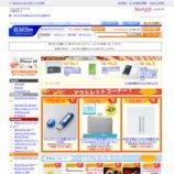 Yahoo! ショッピング  エレコムダイレクトショップ