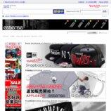 Yahoo! ショッピング essense