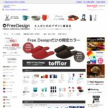 Yahoo! ショッピング Free Design(フリーデザイン)