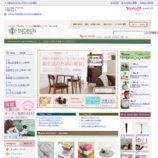 Yahoo! ショッピング INOBUN イノブン