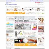 Yahoo! ショッピング Kai Online Store
