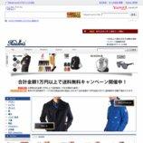 Yahoo! ショッピング レイダース