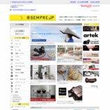 Yahoo! ショッピング SEMPRE.JP